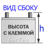 Аккумулятор Varta Promotive Black 190 А/ч (M10)